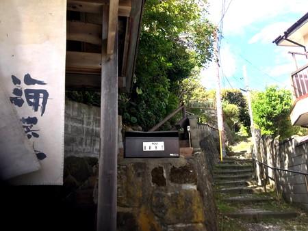 幸子を作るもの「大好きな場所」