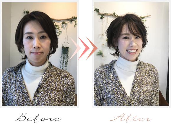 幸せ顔,似合わせカット,舩橋幸子,事例,before after